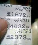 2006.12.25.2.jpg