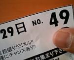 20060429083706