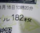 816coin2.jpg