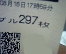 816coin3.jpg