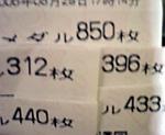 829suro.jpg