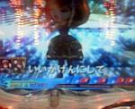 DVC00085.jpg