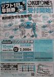 DVC00807.jpg