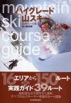 book2007010102_tko.jpg