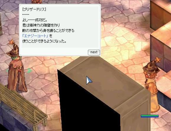 20060627010155.jpg
