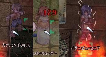 20060630214339.jpg