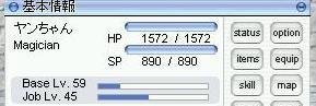 20060711022216.jpg