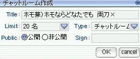 20060729231907.jpg