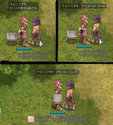 20060805211808.jpg