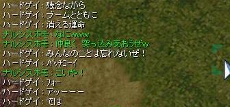 20060805211817.jpg
