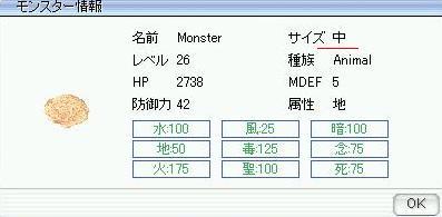 20060812182019.jpg