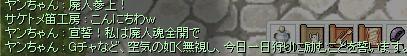 20060918013446.jpg