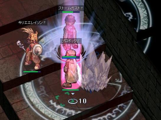20060922014210.jpg