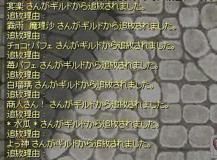20061118002243.jpg