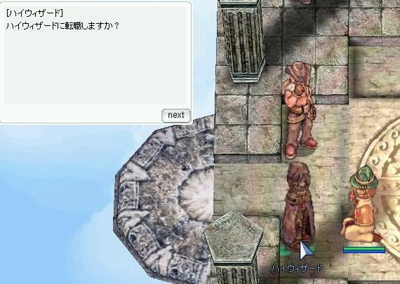 20061222144553.jpg