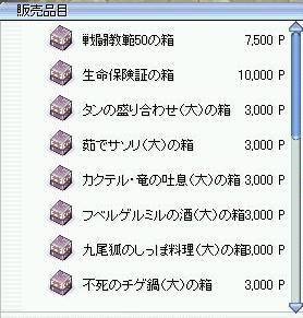 20070104014417.jpg