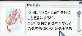 20070125022602.jpg