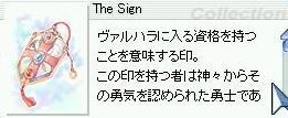 20070126215532.jpg