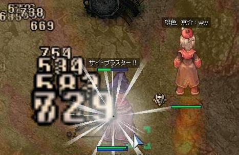20070206210152.jpg