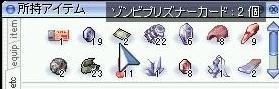 20070303193210.jpg