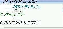 20070323231838.jpg