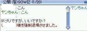 20070323232335.jpg