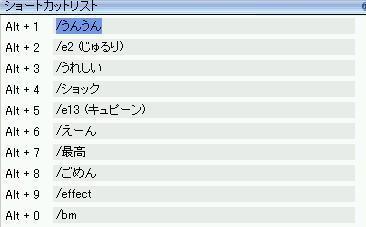 20070324002129.jpg