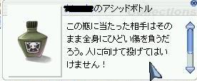 20070423201621.jpg