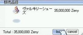 20070514005851.jpg