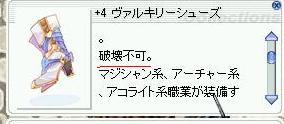 20070514010646.jpg