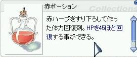 20070601171704.jpg