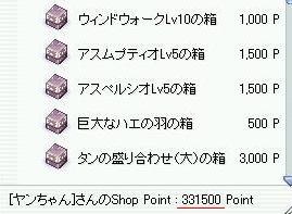 20070608204821.jpg