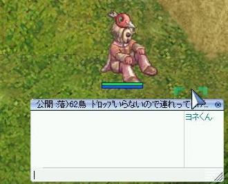 20070614005239.jpg