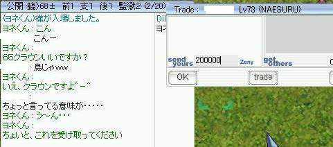 20070623180208.jpg