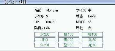 20070707011312.jpg