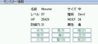 20070707012222.jpg