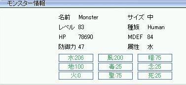 20070707012744.jpg