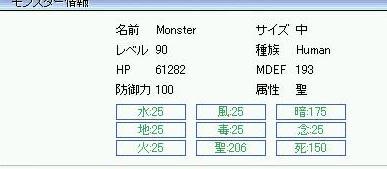 20070707014006.jpg