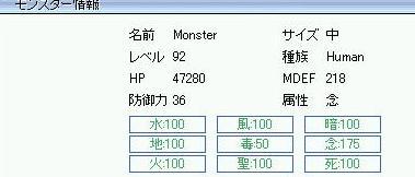 20070707014540.jpg