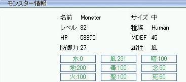 20070707015138.jpg
