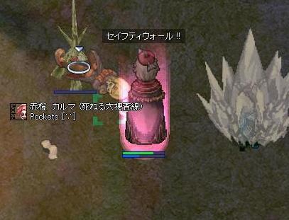 20070902012252.jpg