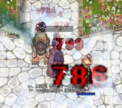 20070902012903.jpg