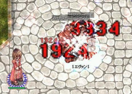 20070918004202.jpg