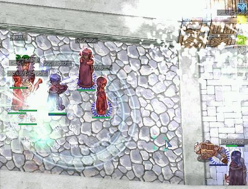20070929174435.jpg