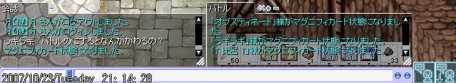 20071024023752.jpg