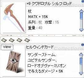 20071109010606.jpg