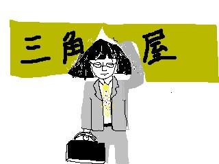 20060216120514.jpg