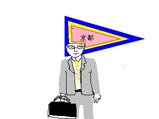 20060216120810.jpg