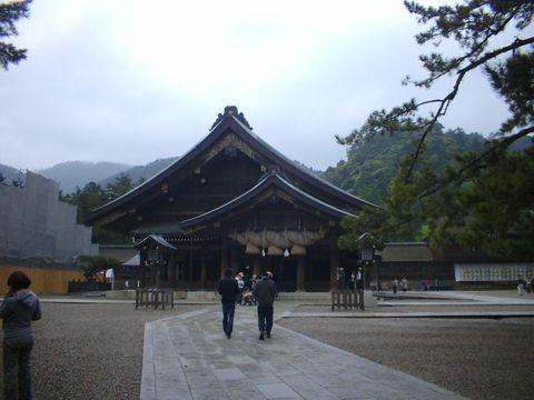 日本最古の大社造り
