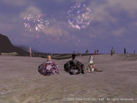 花火を見る3人組